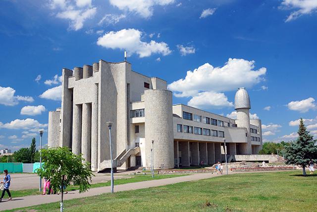 дворец пионеров салтовка